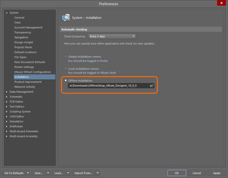 オフラインインストールを使用していることの追加確認。