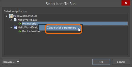 Выберите нужный процесс/процедуру в управляемом проекте скрипта и скопируйте параметры скрипта.