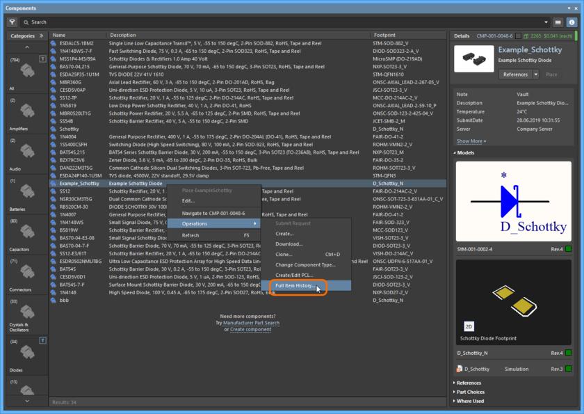 Открыть вид Item управляемого компонента также можно из панели Components.