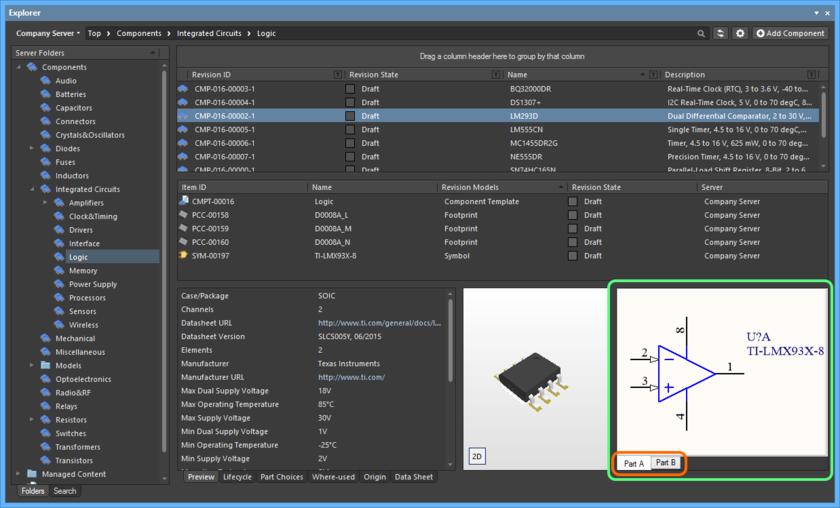 Просмотр секций объекта многосекционного компонента на уровне компонента.
