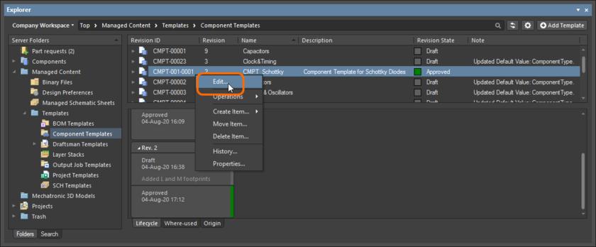 Доступ к команде для запуска прямого редактирования существующей ревизии объекта шаблона компонентов.