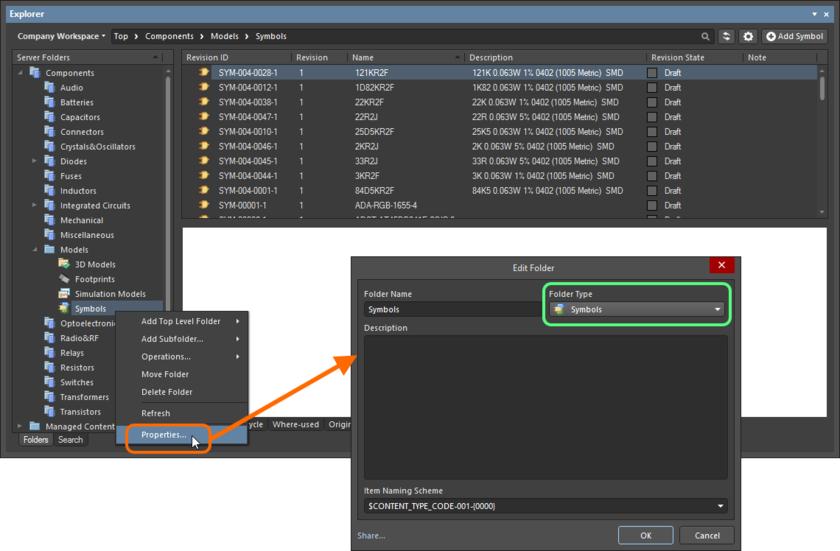 Определение типа папки, т.е. ее планируемого использования, предоставляет визуальную индикацию содержимого этой папки при просмотре данных на сервере.