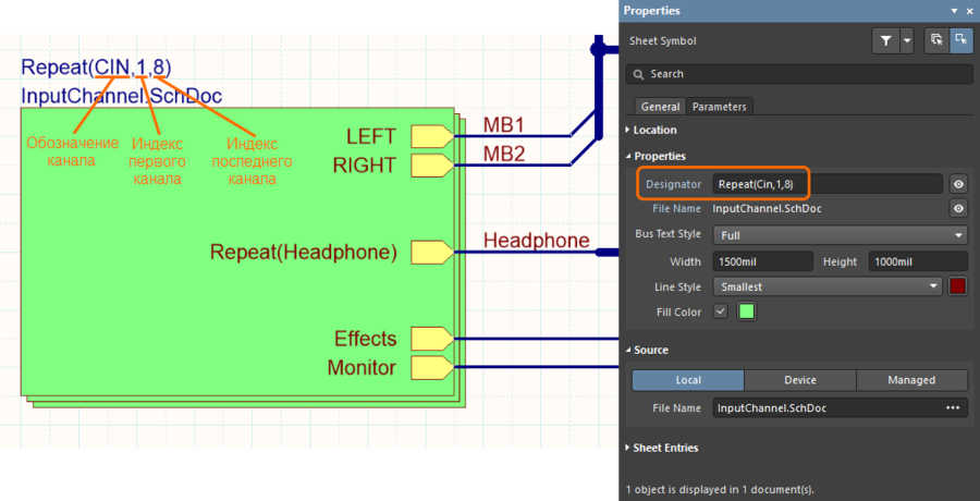 Изображение, показывающее ключевое слово Repeat, используемое для указания количества повторений канала