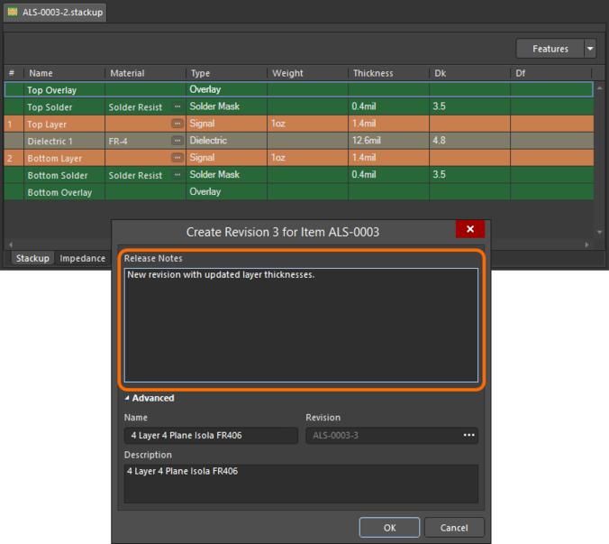 Пример добавления информации о выпуске при повторном выпуске объекта стека слоев на целевой сервер.