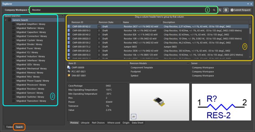 Вид Search – специальный интерфейс пользователя в панели Explorer.