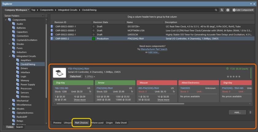 В панели Explorer варианты выбора управляемого компонента отображаются на вкладке аспектного вида Part Choices.