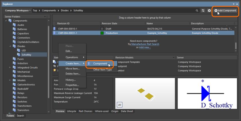 Доступ к безобъектному режиму создания компонента из панели Explorer. Текущей папке должен быть задан тип Components.