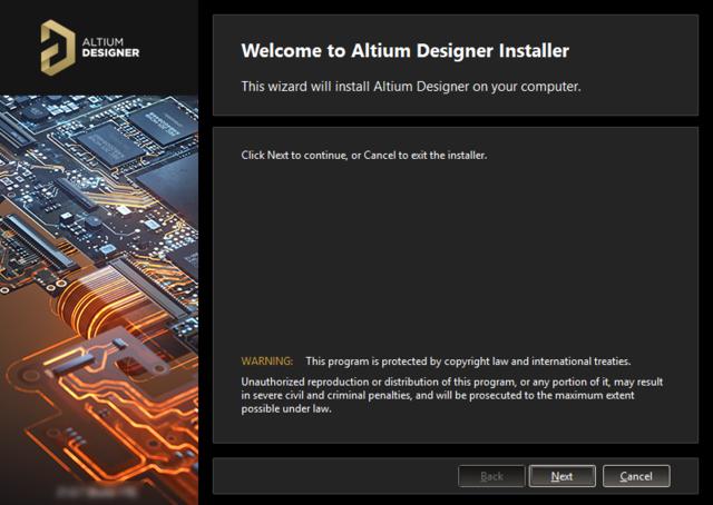 Приветственная страница установщика Altium Designer Installer.