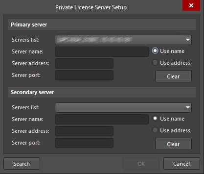 The Private License Server Setup dialog