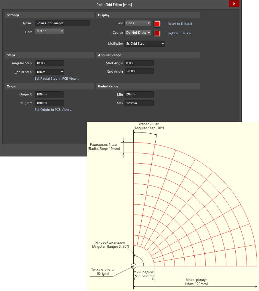 Пример определения полярной сетки с помощью диалогового окна Polar Grid Editor и ее вид в рабочей области.