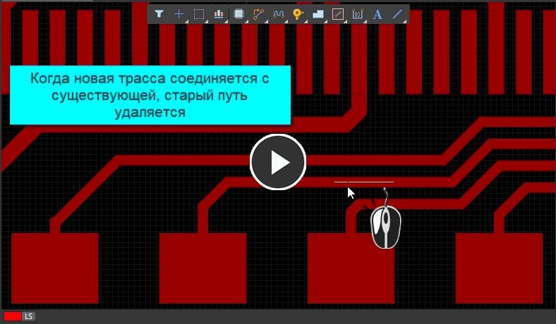 Опция Automatically Remove Loops включена