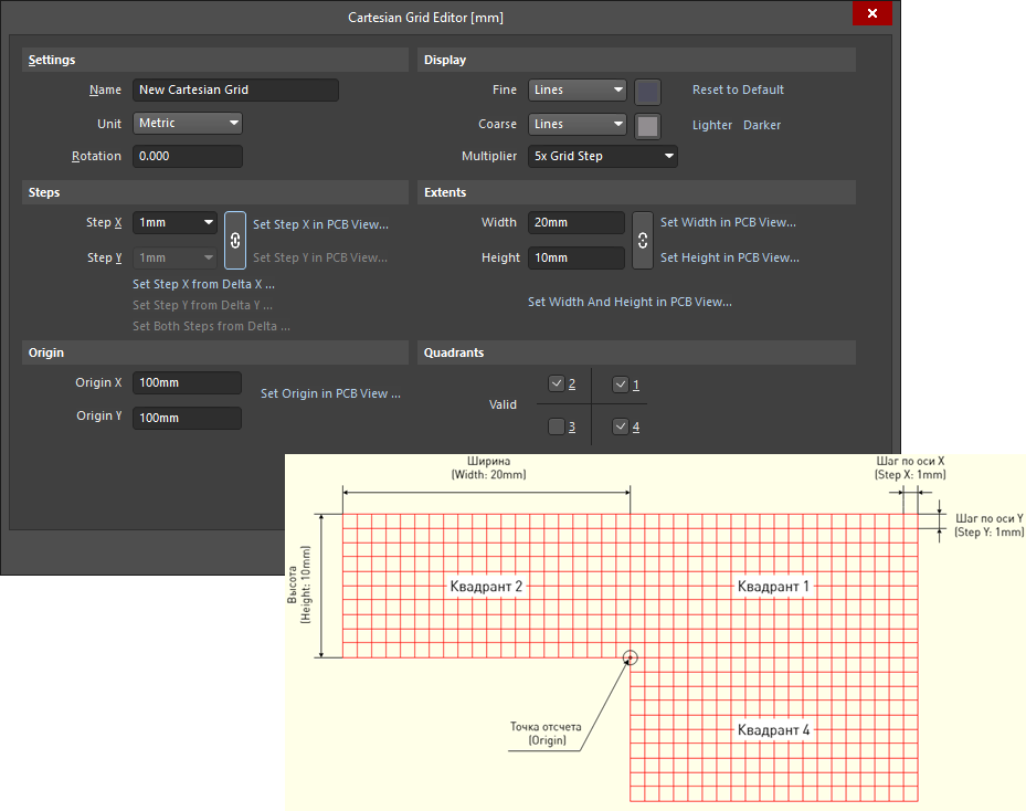Пример определения декартовой сетки с помощью диалогового окна Cartesian Grid Editor и ее вид в проектной области.