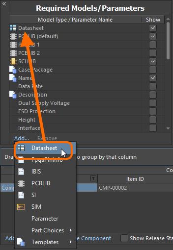 Включите использование даташитов для компонентов.
