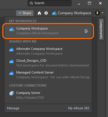 Проверка подключения к Workspace.